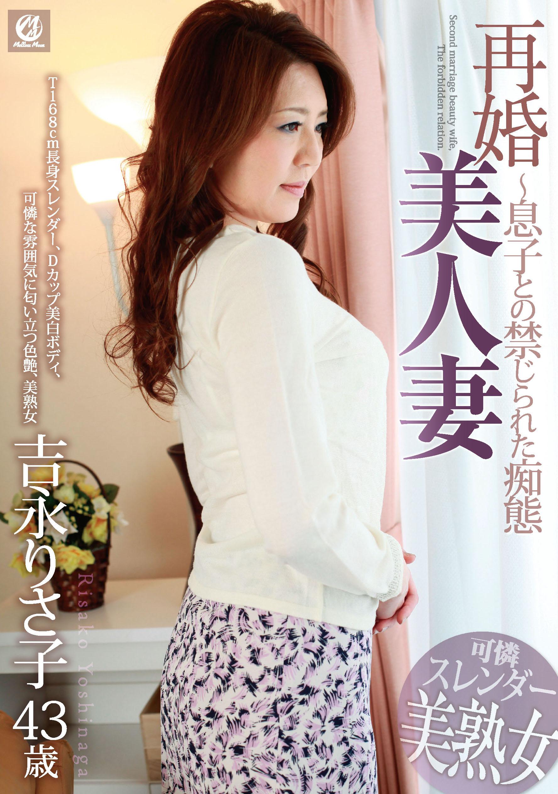 MLW-2011_JK_h1