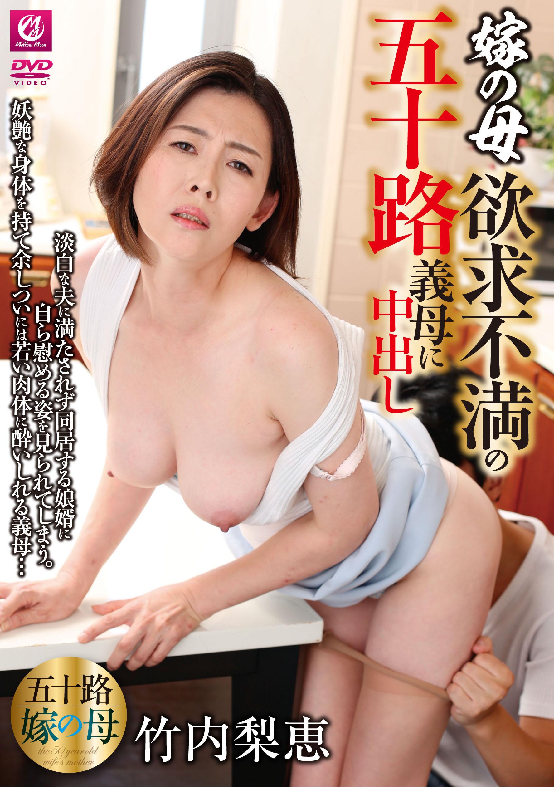 MLW-2168_JK_2_OL