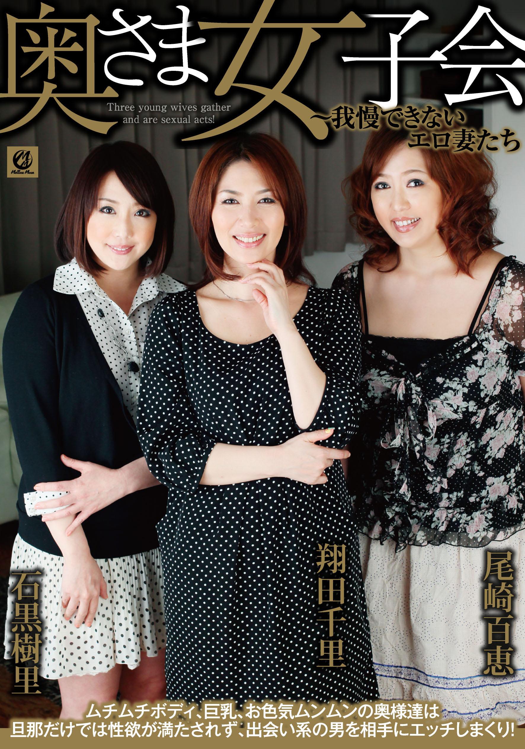 MLW-3015_JK_ol