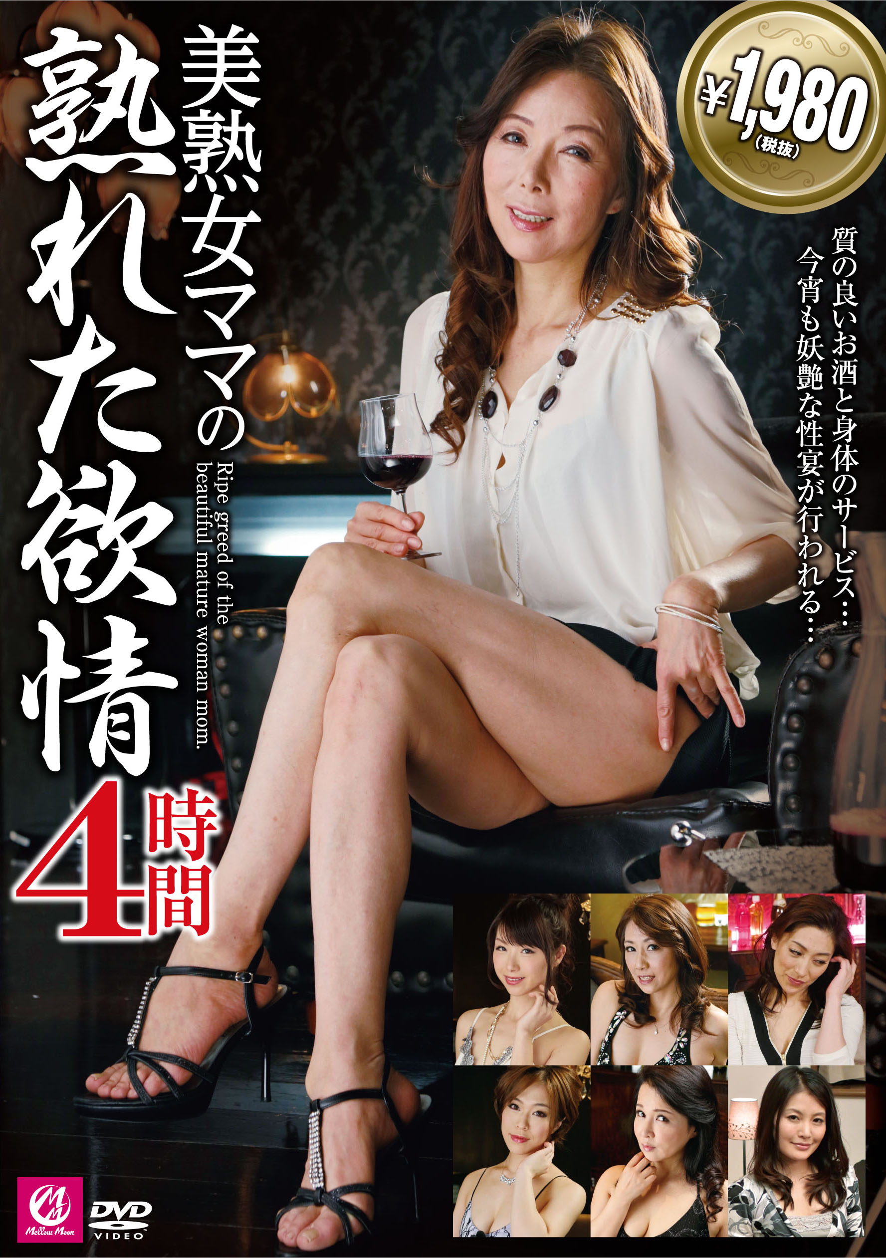 MLW-5038_JK_2_OL
