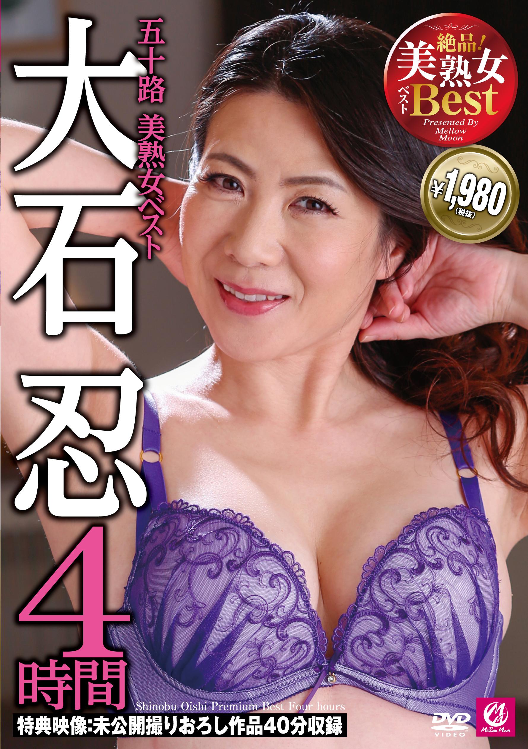 MLW-5040_JK_2
