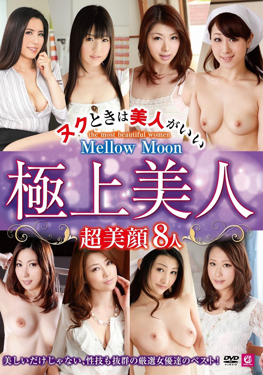 MMIX-033_h1