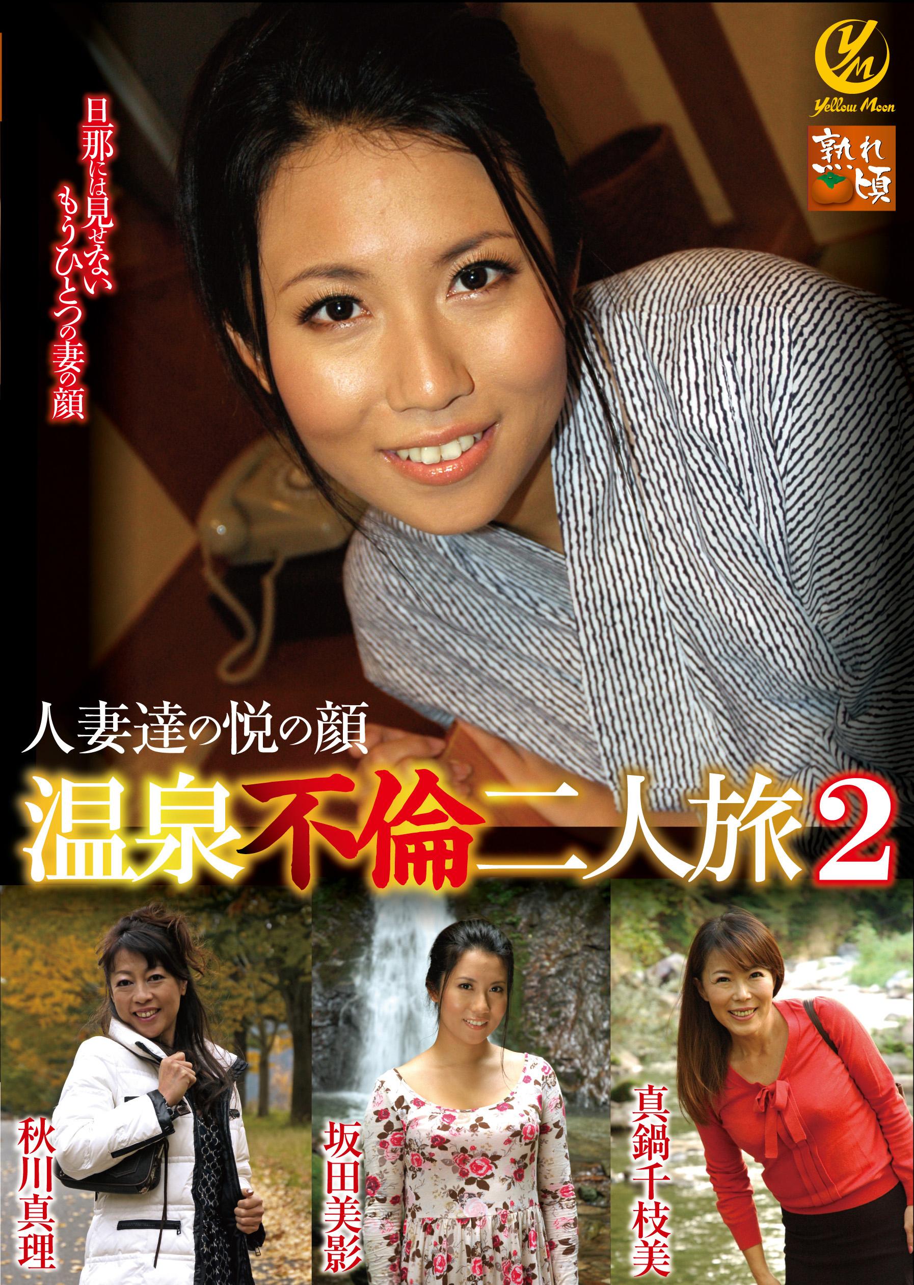 YLW_JK_4379